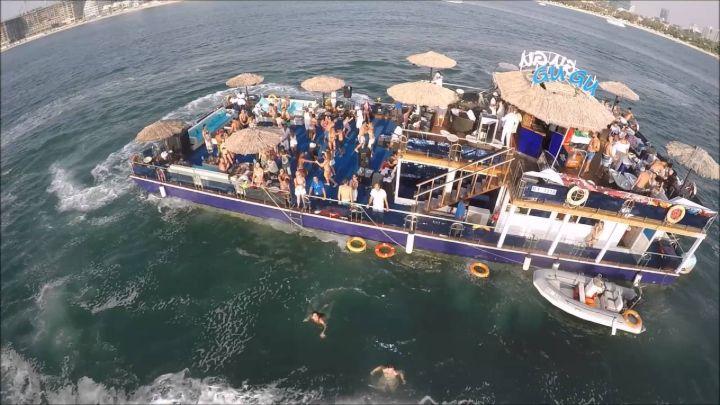 Gugu Boat Dubai